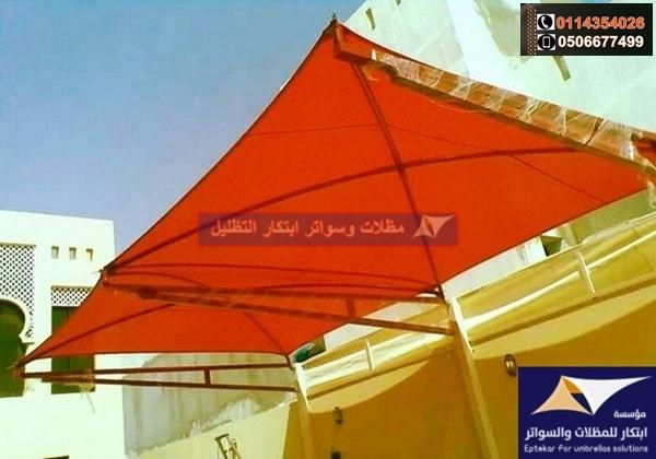 مظلات وسواتر الخبر 0506490819 تركيب Umbrellas-Berms-Car3