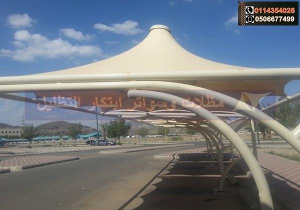 مظلات ابتكار الرياض شارع التخصصي