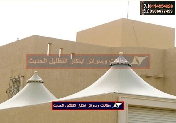 افضل تركيب مظلات سيارات مشاريع مواقف سيارات قماش كوري عالي الجودة بسعر مدهش coobra.net