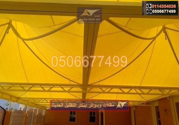 مظلات وسواتر ابتكار التظليل الحديث-الرياض-التخصصي-حي Umbrellas-Berms-Car3