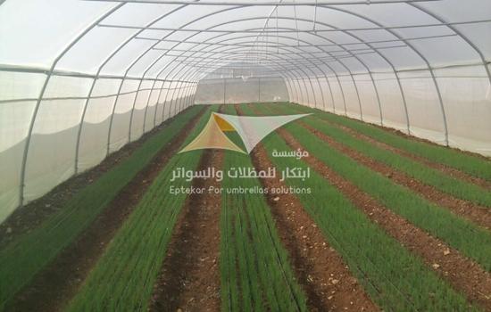 مظلات زراعية