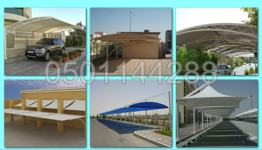 http://umbrellas-w-berms.com/Fabricawnings/3.jpg