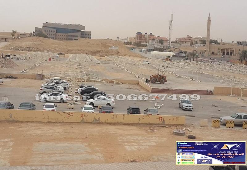 مظلات سيارات وسواتر ابتكار الرياض
