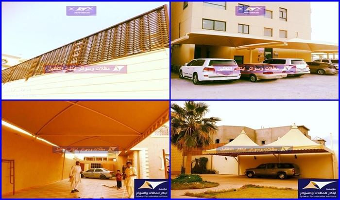 تركيب مظلة سيارات الرياض مؤسسة mzlat11usuatr.jpg
