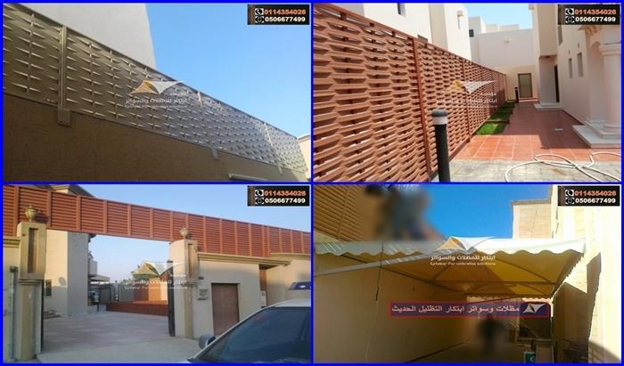 تركيب مظلة سيارات الرياض مؤسسة mzlat1usuatr.jpg