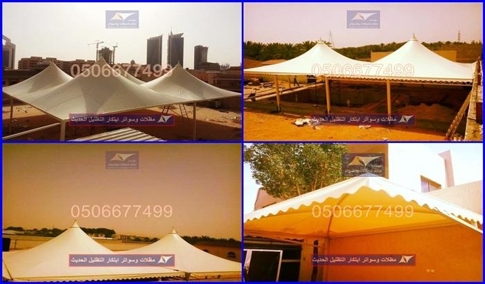 تركيب مظلة سيارات الرياض مؤسسة mzlat7usuatr.jpg