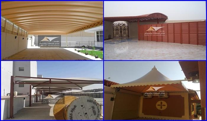 تركيب مظلة سيارات الرياض مؤسسة mzlat8usuatr.jpg